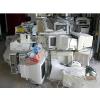 供应广州荔湾电脑回收