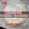 供应3M05701正品白色双面粗蜡抛羊毛轮 8寸抛光盘 汽车美容用品美国原装