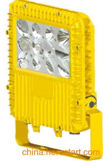供应40W 免维护LED防爆泛光灯