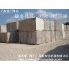 供应大理石进口清关提供哪些单证?石板材进口国外需要什么资料