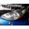 供应奔驰C200倒车镜,三元催化器拆车配件