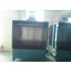供应喷油柜喷漆柜-喷油柜喷漆柜价格-喷油柜喷漆柜厂家