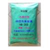 供应环保色素炭黑(碳黑)HB-302