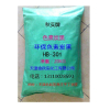 供应环保色素炭黑(碳黑)HB-301