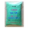 供应低铅环保色素炭黑,超细环保色素炭黑