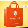 供应定做西安环保袋汉中无纺布袋榆林延安手提袋创意购物袋