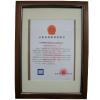 供应宁波CE认证,台州CE认证,余姚CE认证