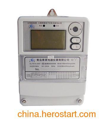供应辽宁大型化工厂用485抄表三相多功能电表