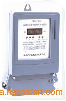 供应江苏远程预付费电能表(远程费控电能表)
