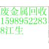 供应深圳市实业废品回收公司深圳市废品回收站深圳废料回收实业公司