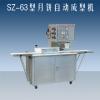 南京供应60-II型月饼自动包馅机