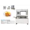 供应SZ-08型月饼自动排盘机