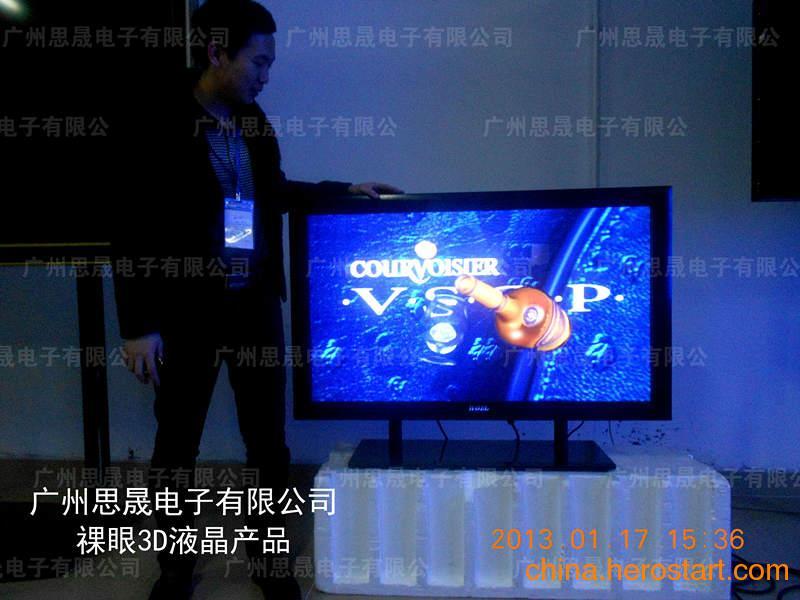 供应厂家LG84寸82寸触摸显示器/触摸一体机