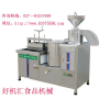 供应好机汇机械制造有限公司豆腐制作的工艺流程: