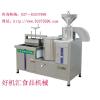 供应好机汇机械制造有限公司-豆腐机价格低