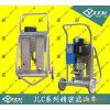 供应LUC-63钢铁厂液压油用滤油机