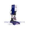 供应经济型超声波塑料焊接机