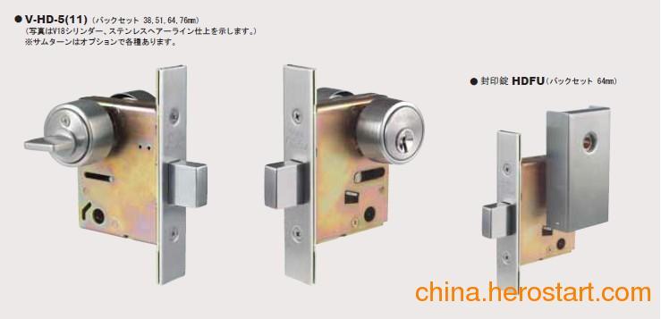 供应高尔GOAL门锁 HD-5 单门锁 木门地锁