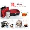 供应山东茶叶加盟,首选三千茶农六堡茶