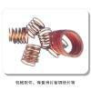 供应专业销售、批发及代理各种真空电镀系列材料