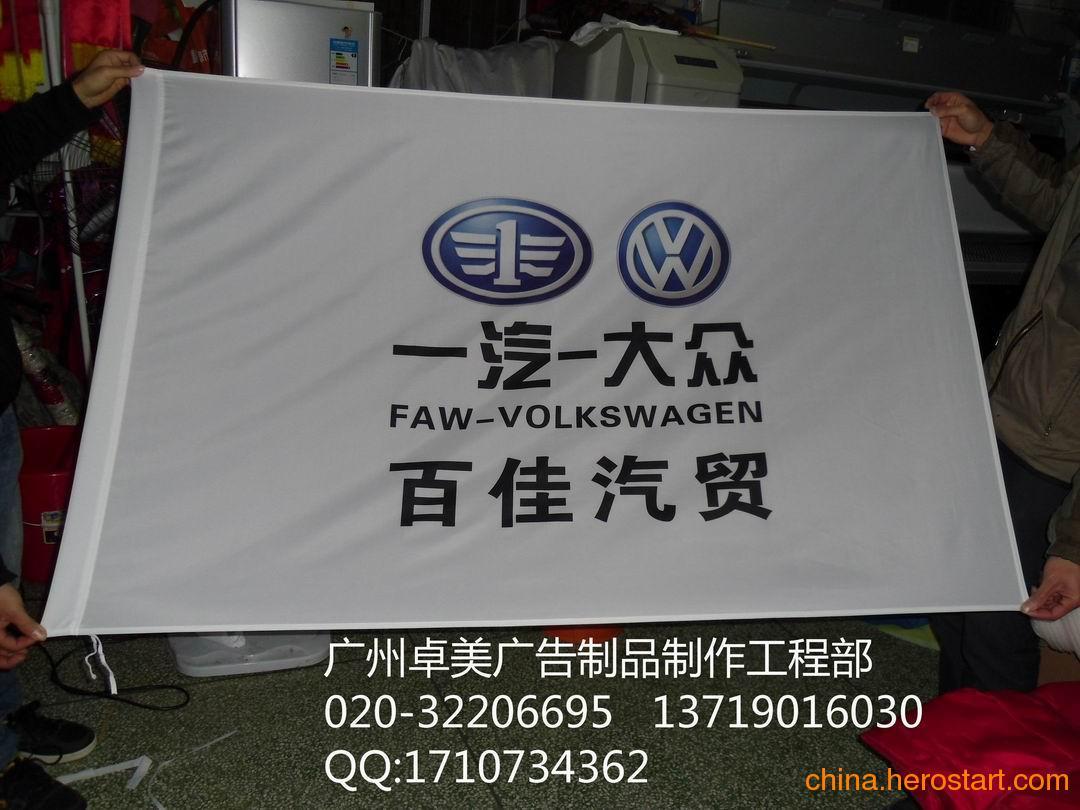 供应广州彩旗制作 一号红旗 二号司旗 三号店旗 四号标志旗logo旗定做
