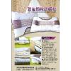 供应会销枕头礼品批发|洛达康加工厂定做碧玺颗粒助眠枕|托玛琳枕头|磁疗枕头|托玛琳护颈枕|凯琳佳礼品