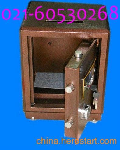 供应收银用投币保险柜生产厂家