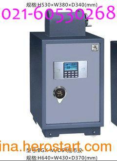 供应收银用投币保险柜定做生产厂家