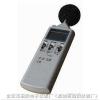 供应TES-1350数字式声级计