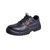 供应劳保鞋,安全鞋