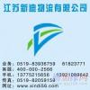 供应常州到安庆物流公司常州至安庆运输直达大小件运输