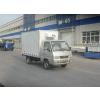 供应2.6米厢式冷藏车