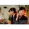 供应松下)泉州松下空调售后维修电话≤24小时℡统一服务≥