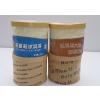 供应圣蔓雪品牌桶装冰淇淋,经典口味爽滑系列