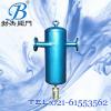 供应QF汽液分离器 汽液分离器厂家 汽液分离器原理