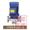 供应IHG型立式单级不锈钢管道离心泵