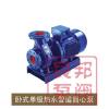 供应ISWR型卧式单级热水管道离心泵