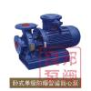 供应ISWB型卧式单级防爆管道离心泵