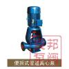 供应ISGB型便拆式管道离心泵