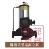供应PBG型屏蔽式管道离心泵