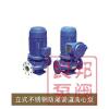 供应IHGB型立式单级不锈钢防爆管道离心泵