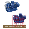 供应ISWHB型卧式单级不锈钢防爆管道离心泵