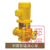 供应IGF型衬氟管道离心泵