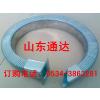 供应矩形金属软管防护套 矩形金属软管保护套 矩形金属软管