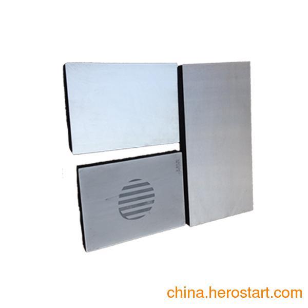 供应移印钢板的几种类别