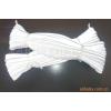 供应普亮T/C1.3cm 1.5cm (4*4棉绳)反光包边条