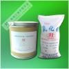 供应氯化铵厂家直销食品添加剂用食品级氯化铵