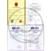 供应河北iso9001认证