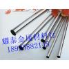 供应厂家直销S31008美国进口不锈钢焊条 不锈钢S31008研磨棒 冷拉不锈钢