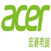 acer)南阳宏基笔记本电脑售后服务维修中心『阳光快捷』feflaewafe
